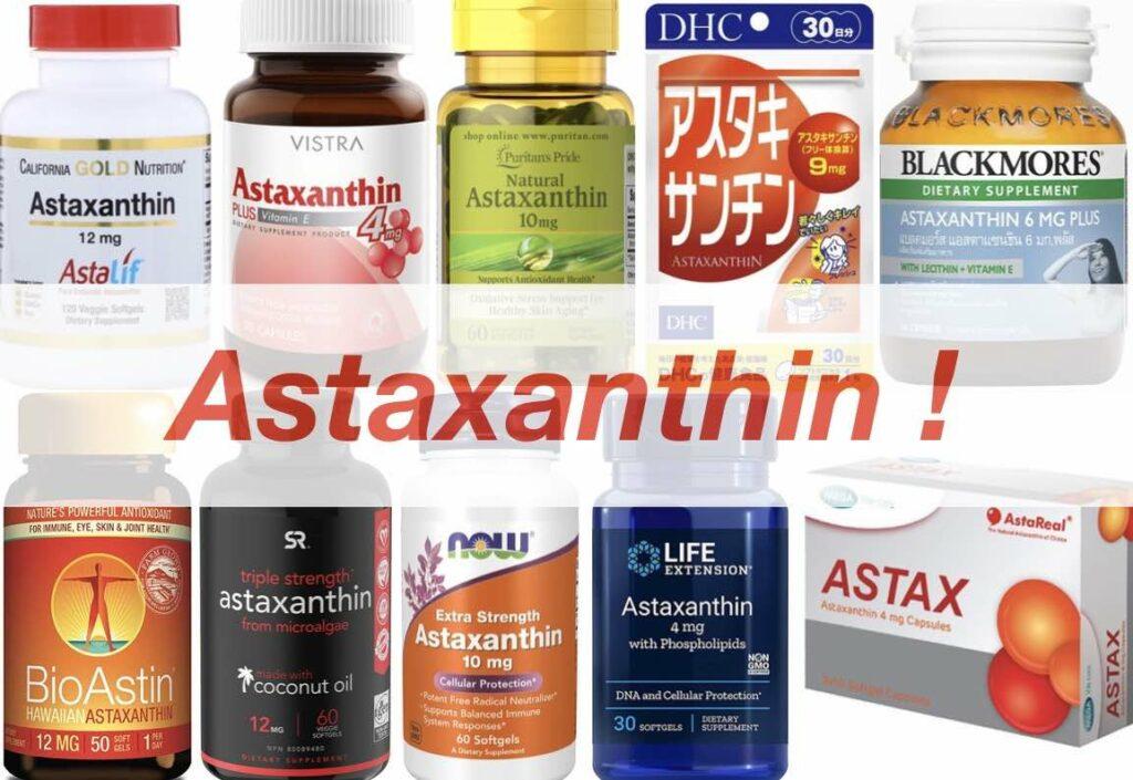 """+ """"แอสตาแซนธิน"""" (Astaxanthin) ยี่ห้อไหนดี 2021 รีวิว 10 ยี่ห้อ +"""
