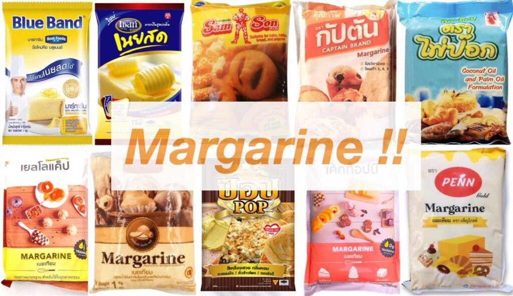 """+ """"มาการีน"""" (Margarine) ยี่ห้อไหนดี 2021 มีรีวิว 10 ยี่ห้อ +"""