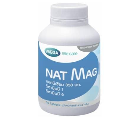 8. ยี่ห้อ MEGA We care NAT MAG
