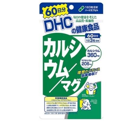9. ยี่ห้อ DHC
