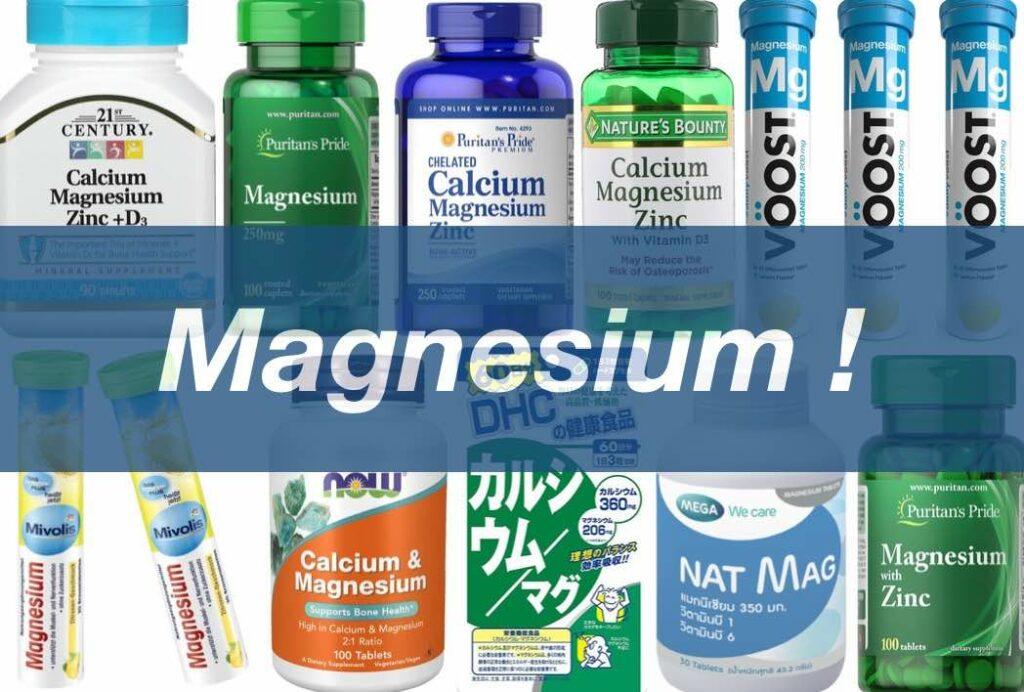 """+ """"แมกนีเซียม"""" (Magnesium) ยี่ห้อไหนดี 2021 รีวิว 10 ยี่ห้อ +"""