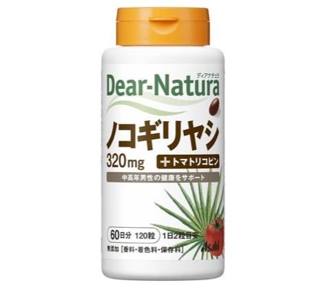 4. ยี่ห้อ Asahi Dear Natura