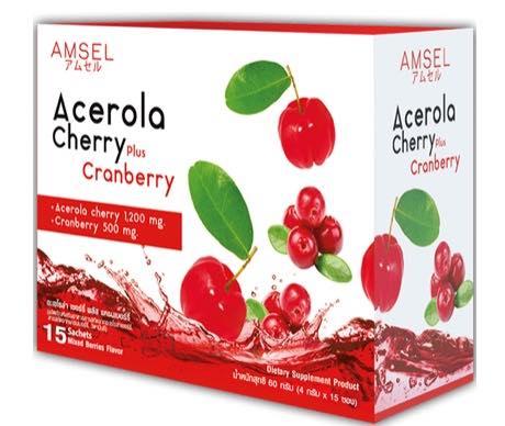 4. อาหารเสริม อะเซโรล่าเชอร์รี่ ยี่ห้อ Amsel