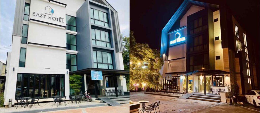 รีวิว โรงแรมลำพูน Easy Hotel สาขา 1