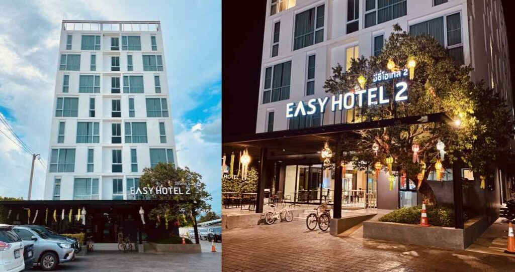 รีวิว โรงแรมลำพูน Easy Hotel 2 (สาขา 2)