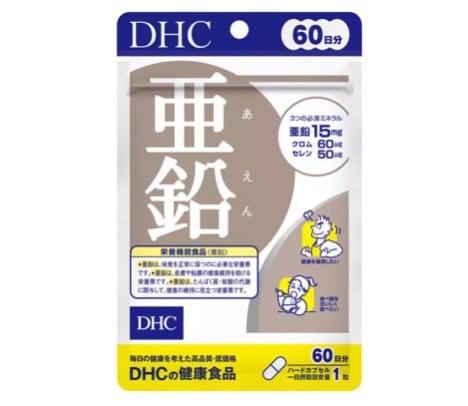 4. อาหารเสริม ซิงค์ ยี่ห้อ DHC