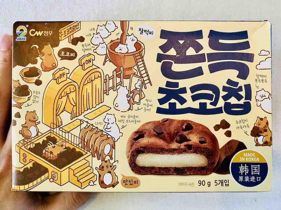 7. รีวิว ขนมช็อกโกแลต ยี่ห้อ จากเกาหลี