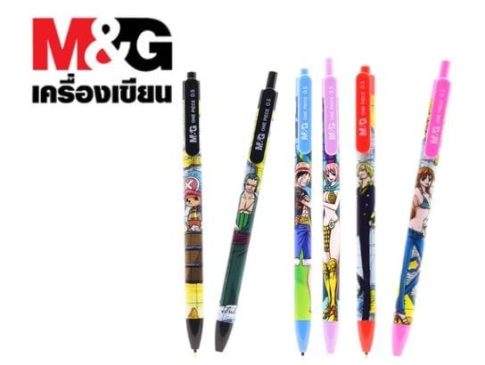 8. ยี่ห้อ M&G ONE PIECE